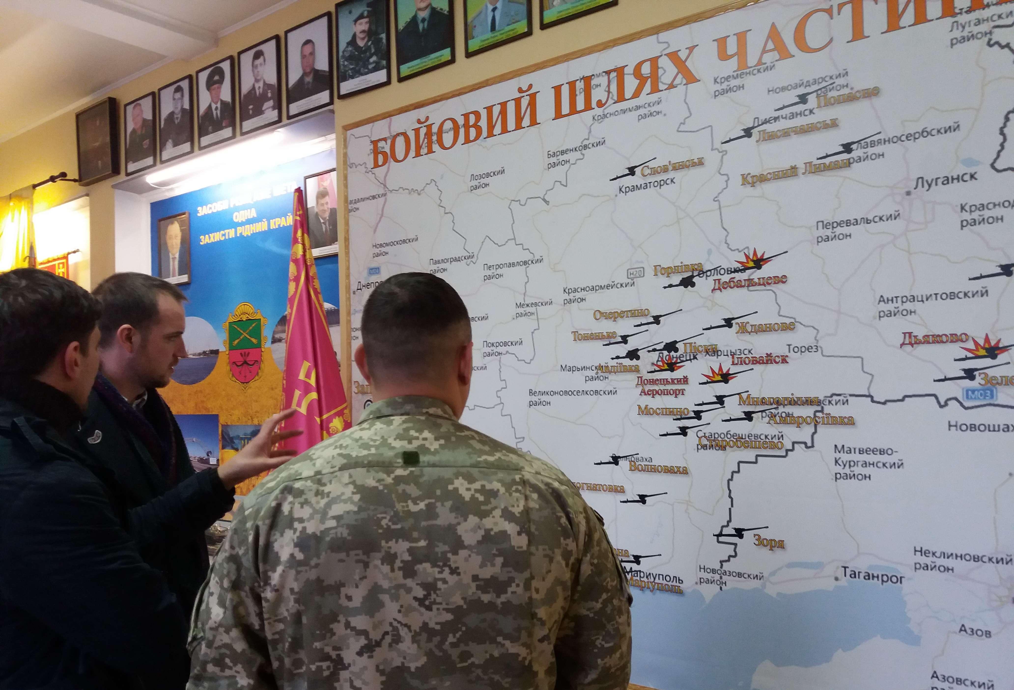 Знайомство із бійцями 55-ї артилерійської бригади м. Запоріжжя