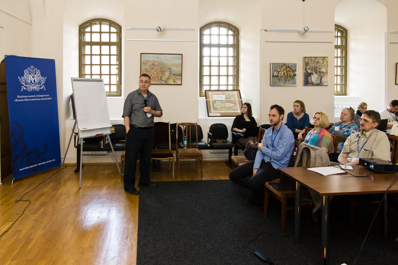 Семінар з дизайну психосоціальних інтервенцій